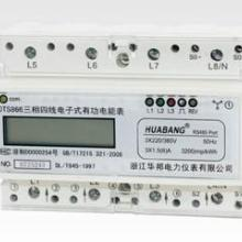 供应导轨式电能仪表