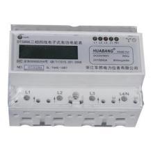 供应华邦仪表导轨式电能表