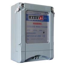 DDS228单相电能表 计度器显示DDS228单相电能表
