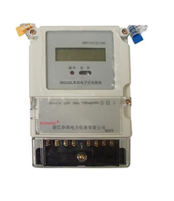 供应单相电子式电能表液晶显示