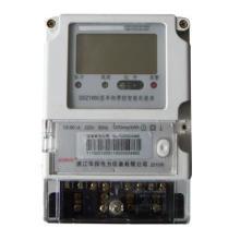供应三相四线本地费控智能,远程费控等各种电能表批发