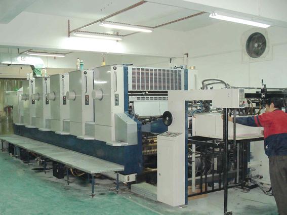 供应纸类印刷郑州印刷