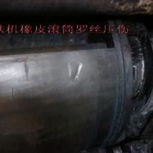 供应富士印铁机滚筒修补