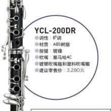 供应雅马哈YCL-200DR单簧管批发