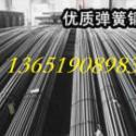 合金结构钢15Cr圆钢锻件板图片