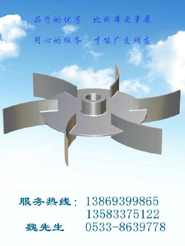 供应全类不锈标准非标搅拌器搅拌系统大型搅拌器矿用搅拌...