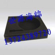 供应汽车收录机包装盒的海绵内衬成型
