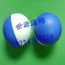 供应PU玩具球发泡/卡通玩具PU压力球图片