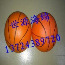 供应PU球-PU玩具篮球-PU防真篮球加工