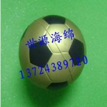 供应PU玩具足球-PU球-PU玩具球厂家图片