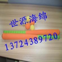 供應專業生產橡塑海綿發泡棒圖片