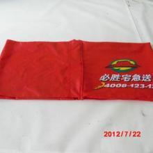 供应射线防护衣维修与养护