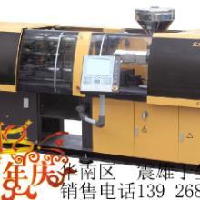 供应MJ20吨震雄精密节能小型卧式注塑机图片