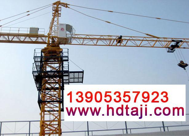 供应QTZ160 TC6516塔机TC6516塔吊