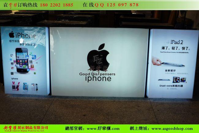 iphone苹果手机柜台厂家背板图片|iphone苹果手机