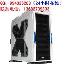 深圳华强北组装配置办公家用游戏电脑装机报价公司