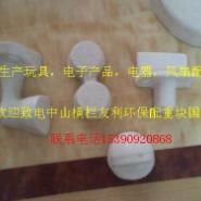 广东江门工艺品镜子配重块图片