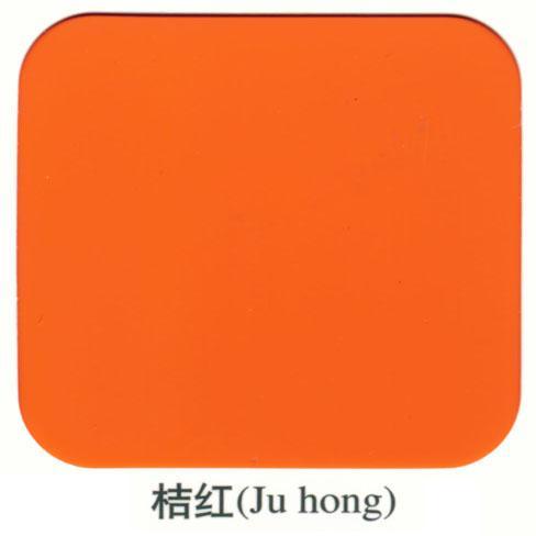 供应橘红铝塑板_橘红铝塑板厂家_橘红铝塑板图片图片