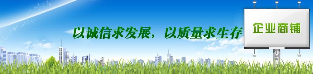 丽水市:莲都,龙泉