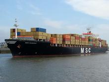 国内海运花都到上海往返货柜物流快线门到门运输服务批发