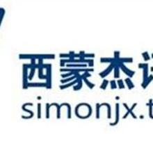 供应西蒙开关广西柳州哪里买哪里有卖simon杰讯专卖店正品专卖店图片