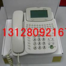 供应电信公话电信无线网络电话