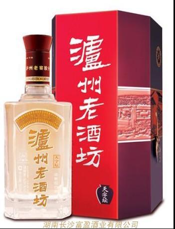 泸州老酒坊v3价格表_泸州老酒坊喜字坛图片