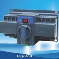 供应63A双电源自动切换开关