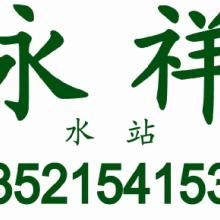 北京玉泉山天然矿泉水;农夫山泉桶装水·国信优质桶装水·北京瓶装水批发批发