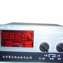 供应中国数显温度控制仪表
