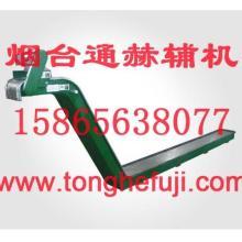供应磁性排屑器/排屑机/排屑器/铁屑输送机 通赫辅机BXCP磁性排屑器