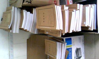 工程资料图片|标识吊扇样板图|广东东皖资料资工程工程图纸图片