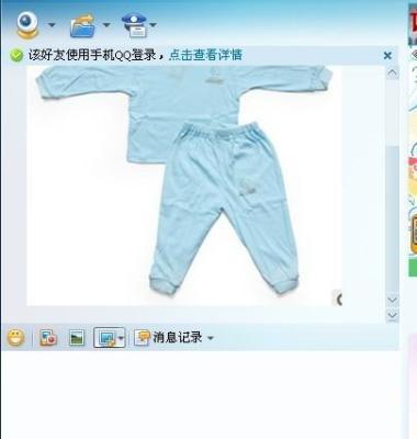 睡衣图片/睡衣样板图 (3)
