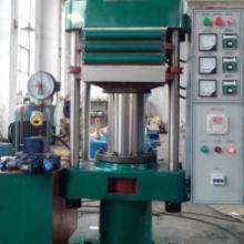 供应硫化机
