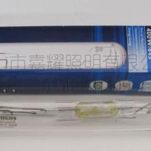 供应250W飞利浦HPI-T金卤灯 金卤管 广告金卤灯 白光 单端金卤灯  E40灯头图片