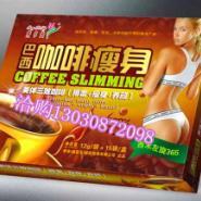 【特效咖啡】西木左旋365咖啡瘦身咖啡减肥咖啡纤体咖啡