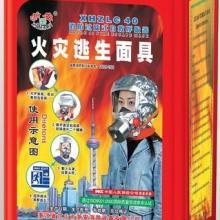 消防逃生面具1