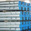 衬塑复合管/冷水衬塑钢管图片