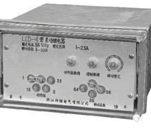 供应LCD-4LCD-4A变压器差动继电器