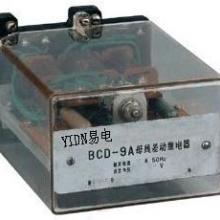 DCD-9型母线差动继电器
