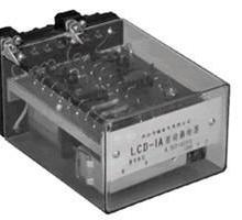 LCD-1A型发电机差动继电器