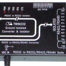 接口转换器生产供应商,供应232转232,422,485转换器图片