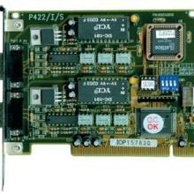 多串口卡422串口扩展卡公司,供应传输交换设备多串口卡