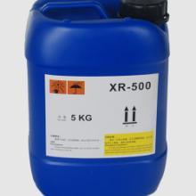 供应玻璃油墨用单组分固化剂固色剂(增强附着力牢度强度耐水耐温耐候)