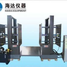 供应微电脑包装挤压试验机 ,包装测试仪器,包装测试设备,包转仪批发