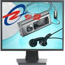 供应15英寸液晶监视器武汉液晶监视器重庆液晶监视器武汉监视器批发