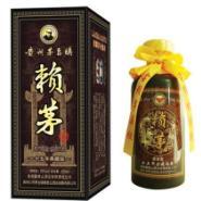 供应赖茅30年批发【97年赖茅酒·为你加了芳香】贵州赖茅酒20年