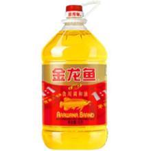 供应调和油 QQ835292775