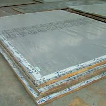 供应304不锈钢板/棒/扁钢