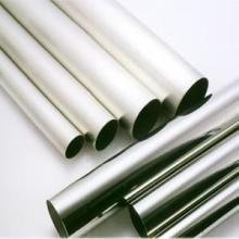 供应304L不锈钢板/钢棒/扁钢